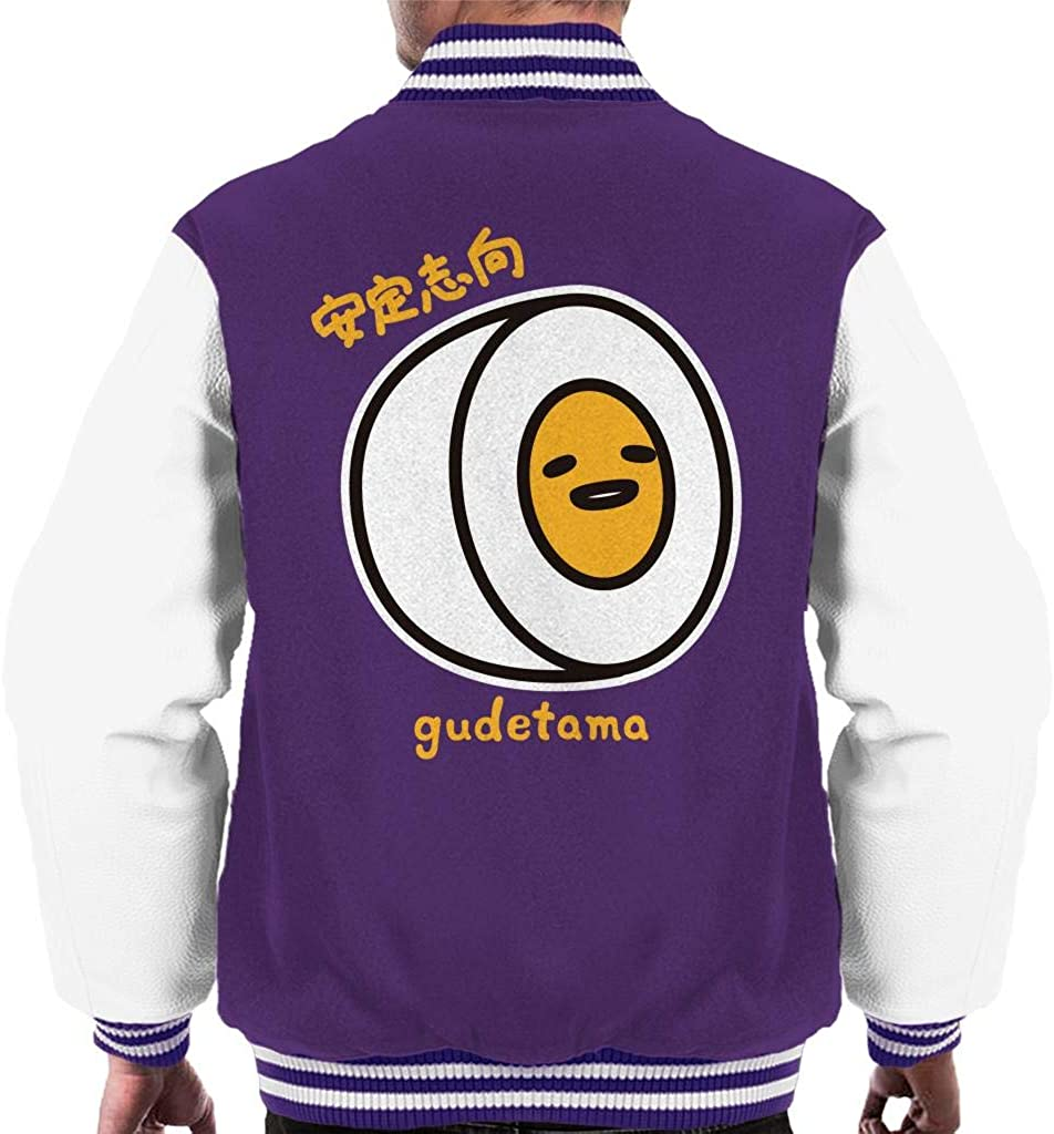 gudetama Hard Boiled Jacket Popular popular Varsity We OFFer at cheap prices Men's