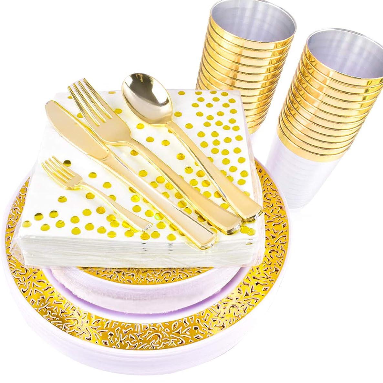225PCS Gold Disposable Plates & Plastic Silverware &Plastic Cups, Lace Dinnerware : 25 Dinner Plates, 25 Dessert Plates, 25 cups 10 oz, 50 Napkins, 25 Forks, 25 Knives, 25 Spoons/Bonus (Rose gold)