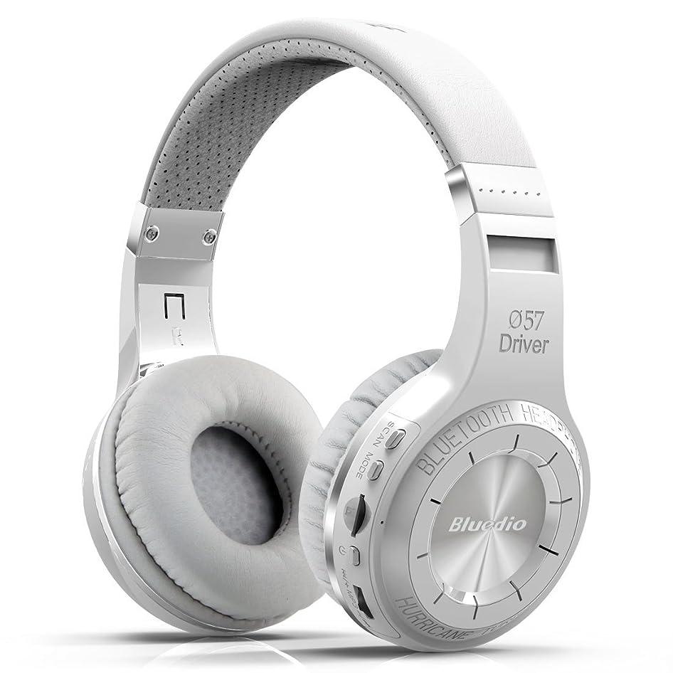 レクリエーション吸い込む粘着性Bluedio H Plus (Turbine) ワイヤレス Bluetooth ヘッドフォン V4.1 バス ステレオ オーバーイヤー ヘッドセット マイク付き FMラジオ サポート SDカード iPhone サムスン用 (ホワイト)