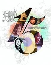 Zai Jian! Wo De Ai Ren (Album Version)