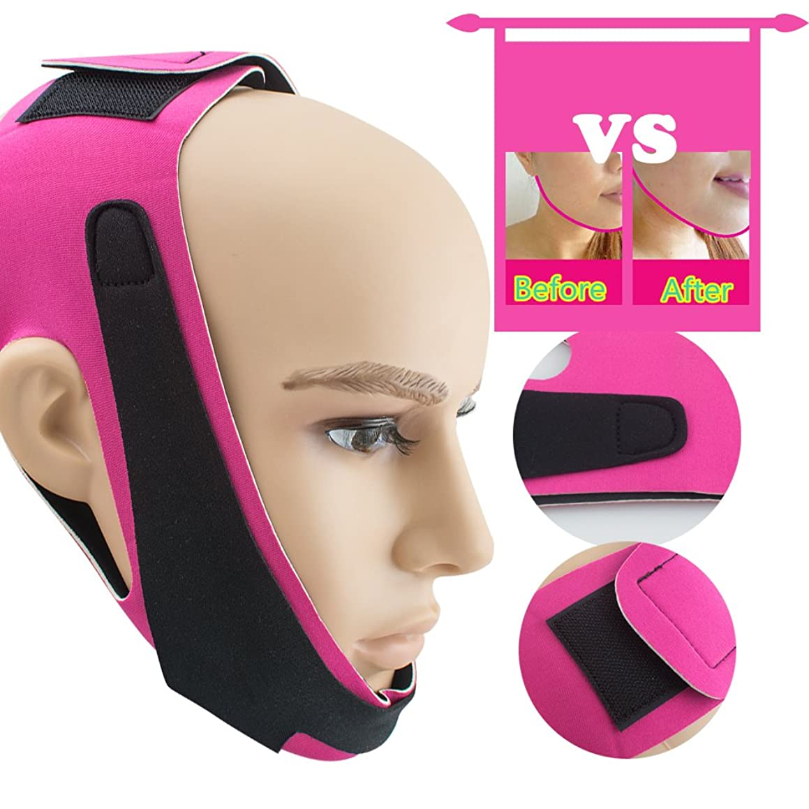 vinmax Face Chin Lift Face Slimmer Face Lifting Mask Chin Cheek Slim Lift Up Anti Wrinkle Mask Ultra-thin V Face Line Belt Strap Band