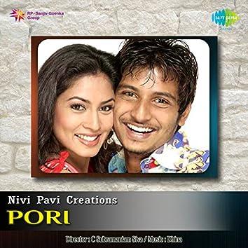 Pori (Original Motion Picture Soundtrack)