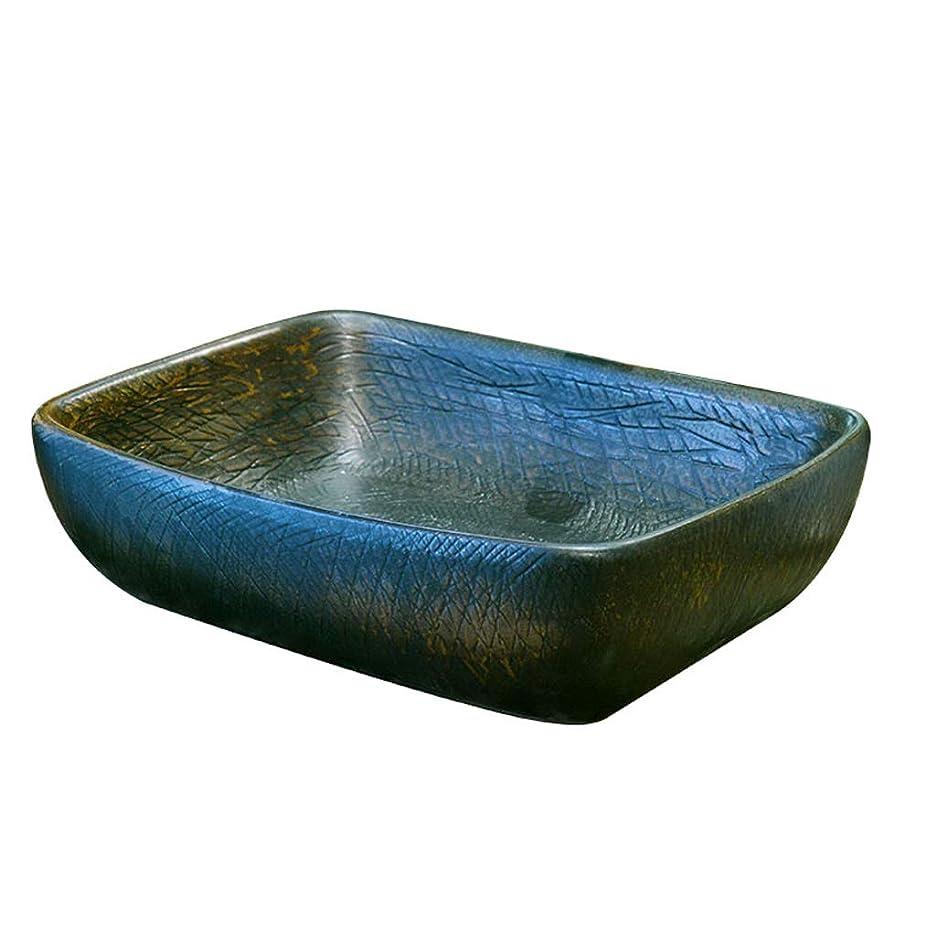 心配ショット上記の頭と肩BoPin バスルームの洗面台、(タップ無し)家庭セラミックカウンターバニティ技術流域浴室シンク流域単一流域、48X36X15cm ベッセルシンクシンク (Size : 48X36X15cm)