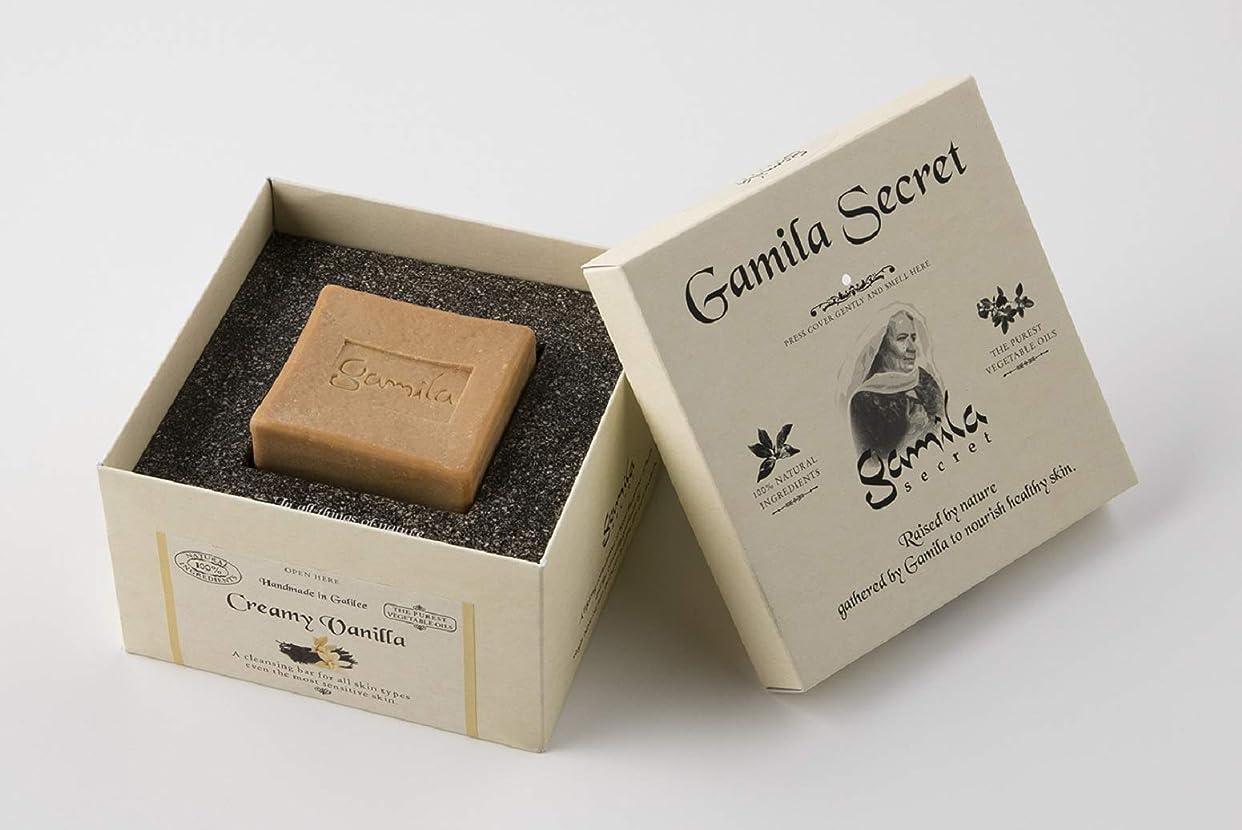 配分行列霧Gamila secret(ガミラシークレット) バニラ 約115g 数量限定品