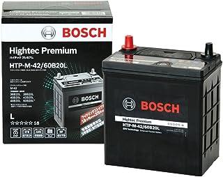 BOSCH (ボッシュ)ハイテックプレミアム 国産車 アイドリングストップ車/充電制御車/標準車 バッテリー HTP-M-42/60B20L