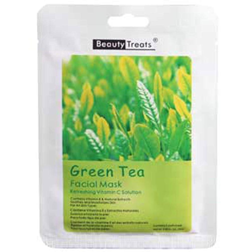 慣習会う赤字BEAUTY TREATS Facial Mask Refreshing Vitamin C Solution - Green Tea (並行輸入品)