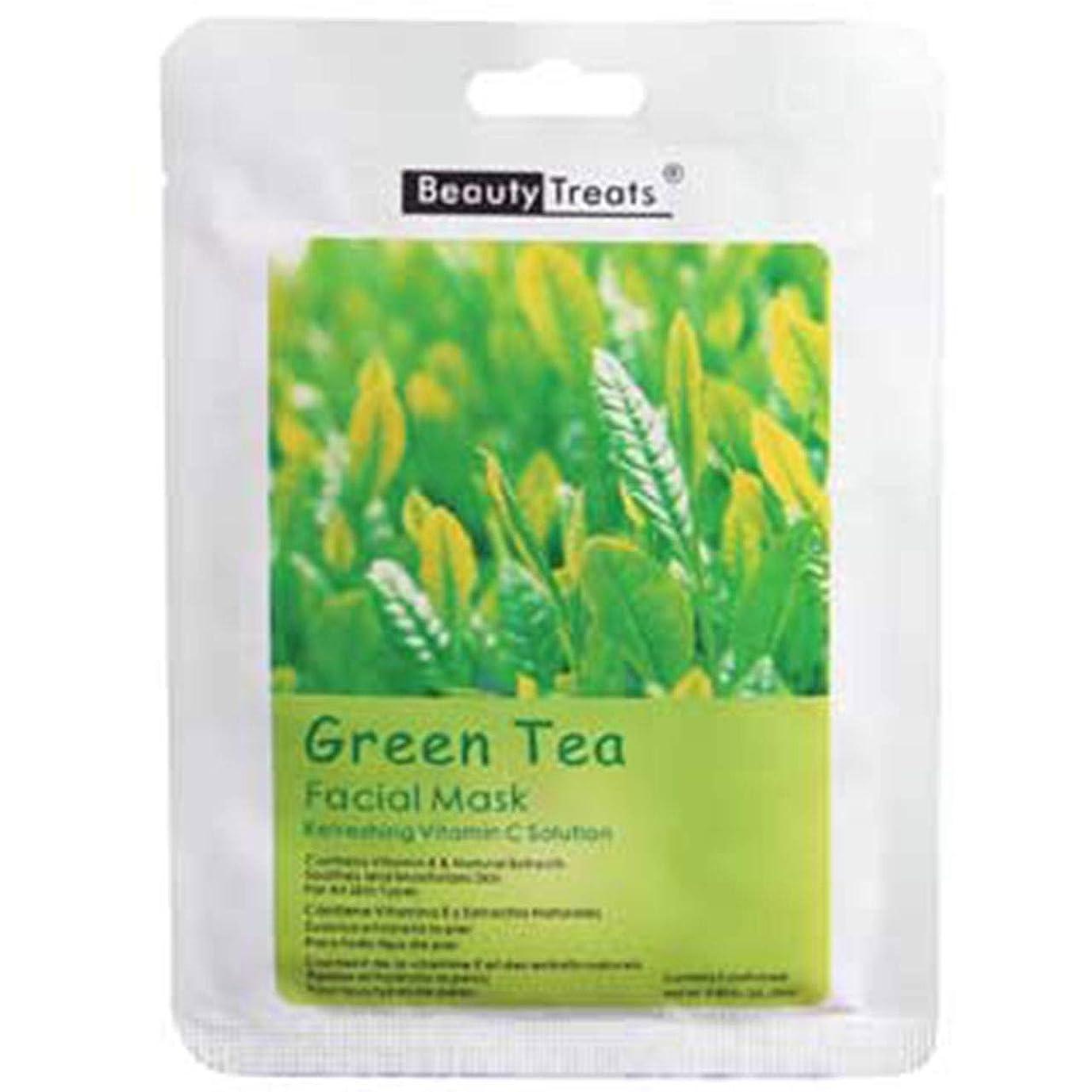 ぼかす恐れる示すBEAUTY TREATS Facial Mask Refreshing Vitamin C Solution - Green Tea (並行輸入品)