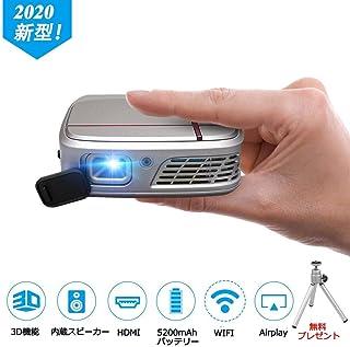 小型 DLPプロジェクター ミニ ワイヤレス WIFI画面共有 3300lm 3D対応 フルHD 1080Pサポート 自動台形補正 スピーカー内臓 充電式バッテリー PC/スマホ/タブレット/ゲーム機/DVD等と互換 屋外屋内映画 持ち運び便利