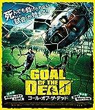 ゴール・オブ・ザ・デッド [Blu-ray] image