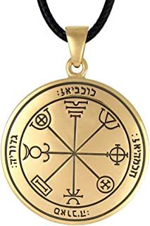 3rd pentacle of mercury