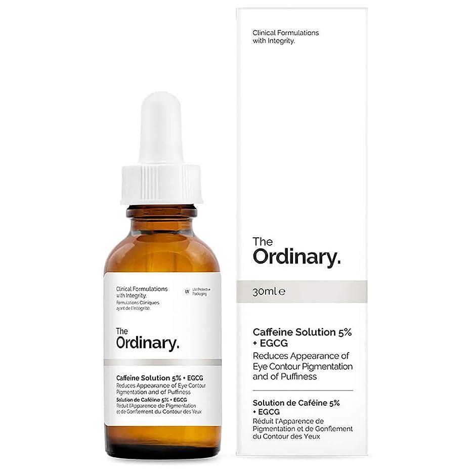 キャッシュ細胞グラフThe Ordinary Caffeine Solution 5% + Egcg 30ml [並行輸入品]