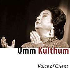 Best umm kulthum songs mp3 Reviews