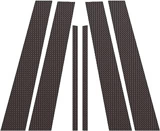 Ferreus Industries Carbon Fiber Pillar Post Trim Cover fits: 2003-2008 Infiniti G35 & G37 2009-2013 4 Door Model PIL-037-CF-01