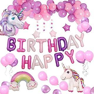Yidaxing - Juego de 64 globos de unicornio, diseño de unicornio y unicornio, ideal para cumpleaños y 50 globos de látex, color morado y rosa