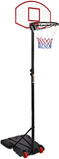 Best Choice Products Kids Portable Height-Adjustable Sports Basketball Hoop Backboard System Stand w/Wheels - Black