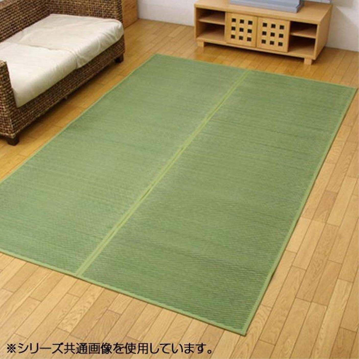 無意味黒くするフルートカーペット?ラグ 角型 関連 い草花ござカーペット ラグ グリーン 本間6畳(約286.5×382cm)