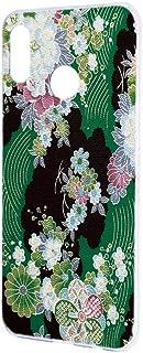 HUAWEI nova lite 3 (POT-LX2J) ケース ハードケース [刺繍プリント・グリーン] 着物柄 刺繍風 和柄 ノバライトスリー スマホケース 携帯カバー [FFANY] tanmono-h095@04