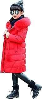 Yunping 子供服 大セール ダウンジャケット ダウンコート ジュニア キッズ アウター KIDS 女児