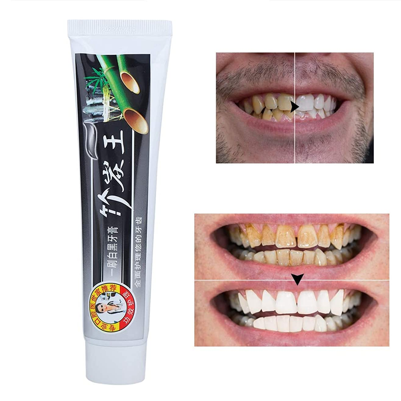 交響曲横向きクリスチャン汚れを白くする竹炭の抗口臭160gは、口腔ケアの歯磨き粉を取り除きます