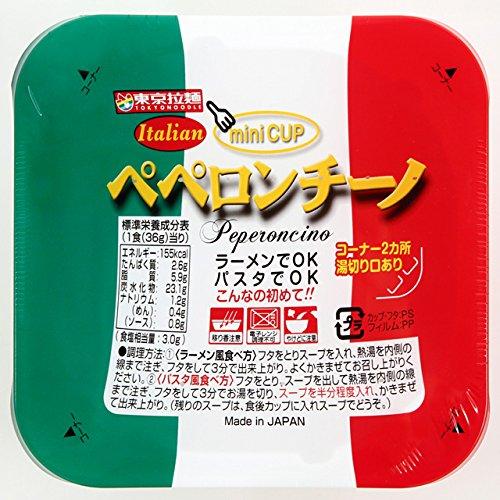 東京拉麺 ペペロンチーノ12個セット