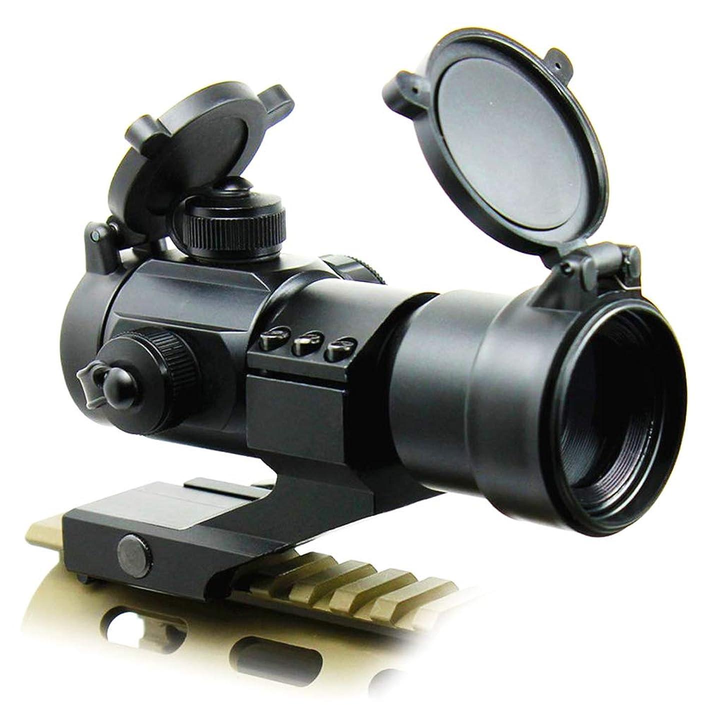 Hauska Tactical Red Green Dot Sight Reflex Holographic Scope Picatinny Mount Co-Witness Iron Sight Integretad Flip Lens Up Lens Caps