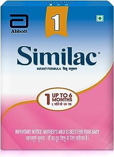 Similac Infant Formula Stage 1 - 400 g