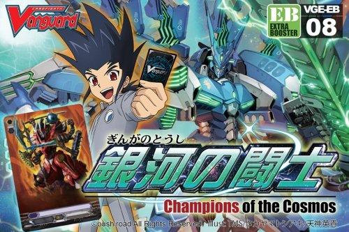 Cardfight Vanguard Champions de la Cosmos