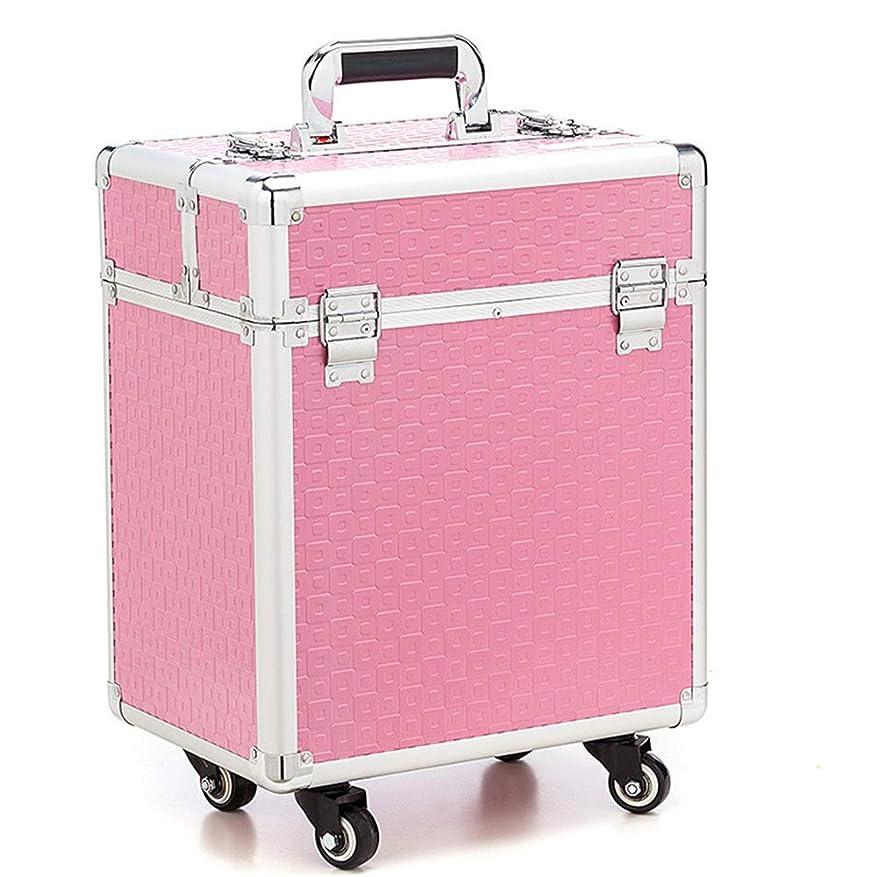 入場人工的な化粧オーガナイザーバッグ 360度ホイール3イン1プロフェッショナルアルミアーティストローリングトロリーメイクトレインケース化粧品オーガナイザー収納ボックス用ティーンガールズ女性アーティスト 化粧品ケース (色 : ピンク)