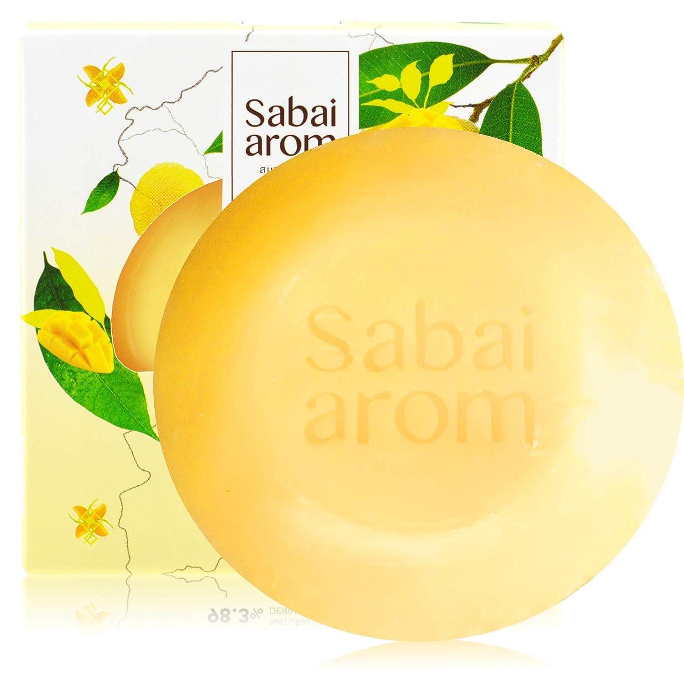 スリッパ賭け動揺させるサバイアロム(Sabai-arom) マンゴー オーチャード フェイス&ボディソープバー (石鹸) 100g【MAN】【001】