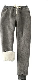 Women's Warm Sherpa Lined Athletic Sweatpants Joggers Fleece Pants