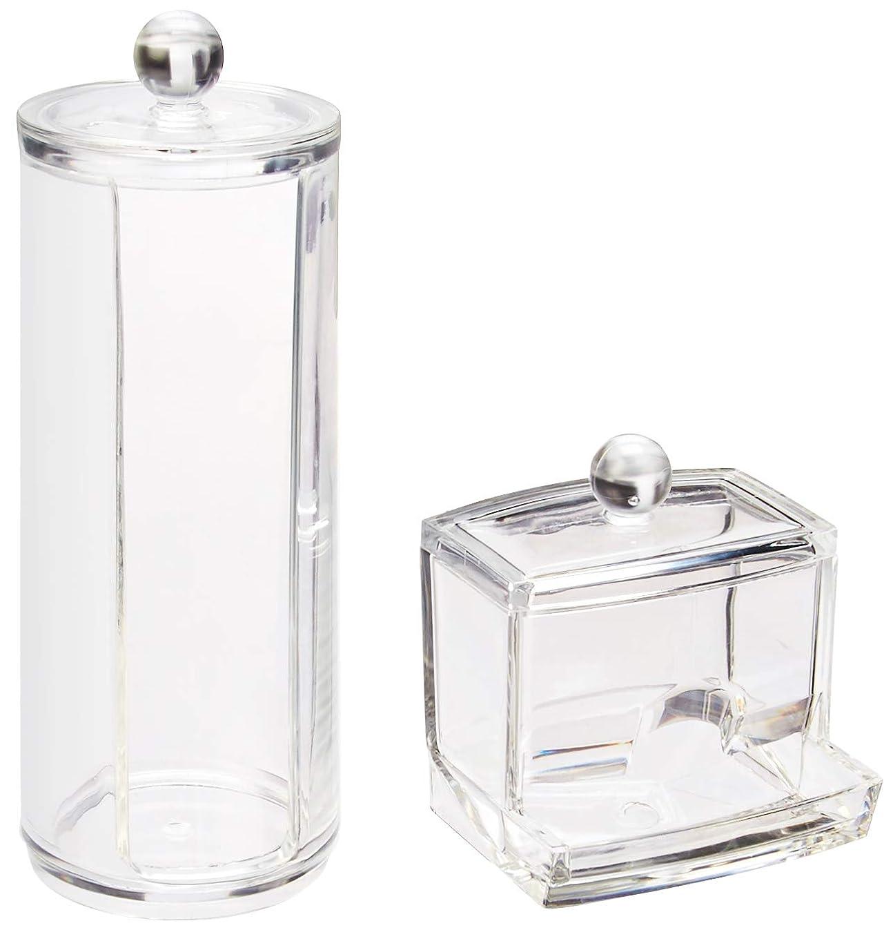PuTwo Cotton Pads Holder Q-Tips Cotton Swab Q-Tips Holder Cotton Balls Dispenser - 2 Pack