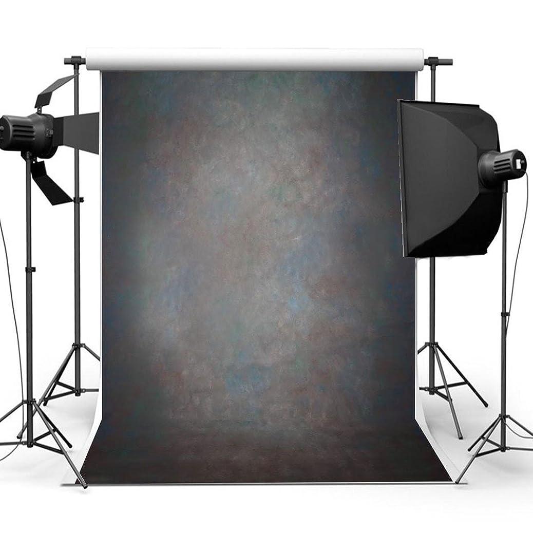 Showyou 5x7ft Retro Black Grey Dark Studio Photography Backdrop Silk Photography Background for Photography Studio Video tiyylptpcy