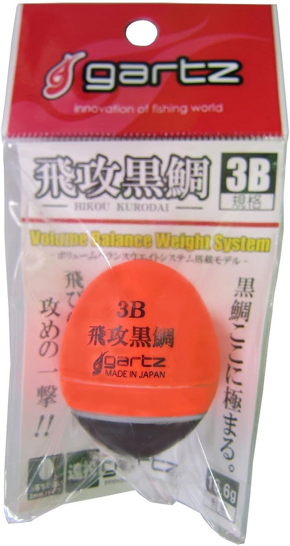 Garutsu (gartz) HiOsamu black porgy orange 3B