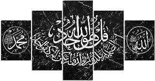 ThreU-5 Pièces Toile Peinture Impression,Islamique Arabe Calligraphie Musulmane,Décoration De Maison Moderne,Modulaire Pan...