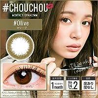 #CHOUCHOU(#チュチュ)1ヶ月 カラコン ナチュラル ハーフ 個性的 マンスリー カラーコンタクトレンズ14.2mm(1箱1枚入り)ゆきら アイクオリティ オリーブ 度数-000 度なし