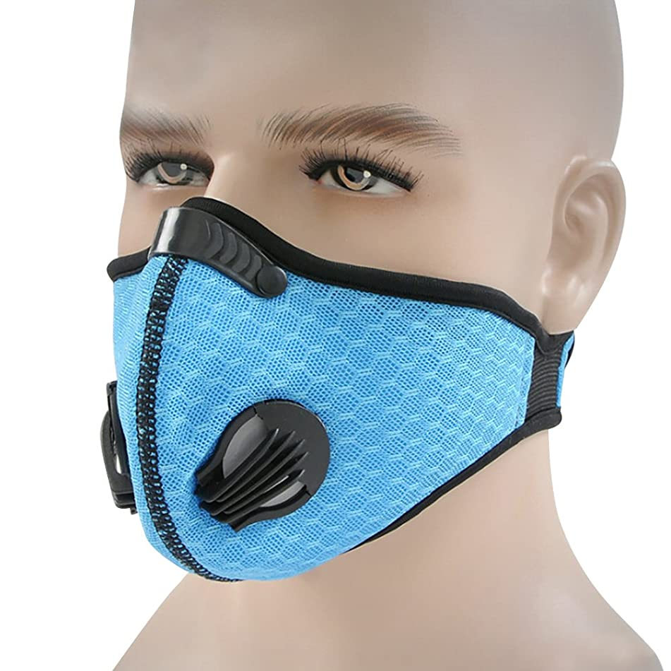 Aland-Riding Motorcycle Anti-pollution Face Mask Guard Sport Dustproof Mouth-muffle - Blue One Size