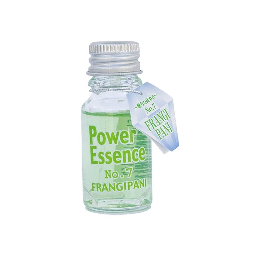 生むにはまって乳剤パワーエッセンス No.7 フランジパニ
