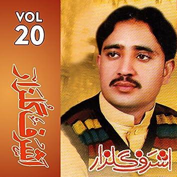 Ashraf Gulzar, Vol. 20