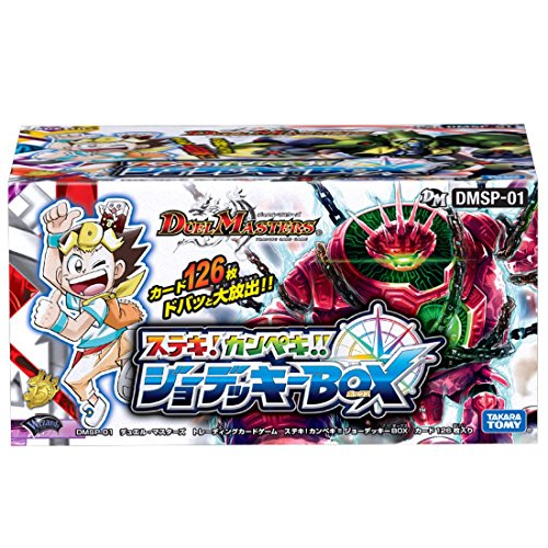 デュエル・マスターズ DMSP-01 ステキ!カンペキ!!ジョーデッキー BOX