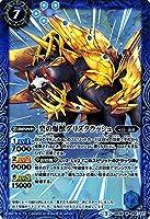 バトルスピリッツ 癸の爆獣グリズクラッシュ(Mレア) / 十二神皇編 第2章 / シングルカード BS36-056