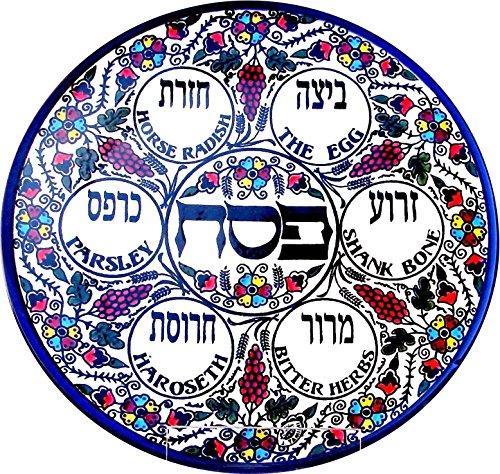Sederteller für Pessach Blumen Motiv, (auch Passa(h) oder Pascha), Armenian Keramik, von hoher Qualität