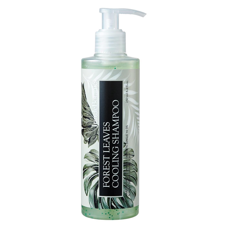 任命するディスカウントはっきりしない[JUNGLE BOTANICS] フォレストリーフクーリングシャンプー, [JUNGLE BOTANICS] Forest Leaves Cooling Shampoo [並行輸入品]