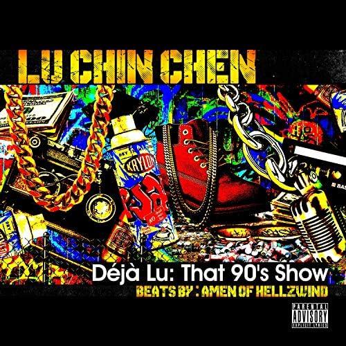 Lu Chin Chen