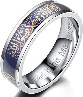 arabic silver rings