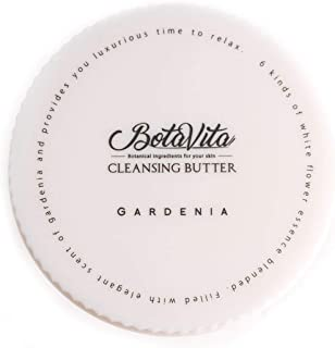 BotaVita ボタヴィータ クレンジングバター <ガーデニア> 80g クレンジングバーム ダブル洗顔不要 マツエク対応 保湿ケア 毛穴汚れオフ