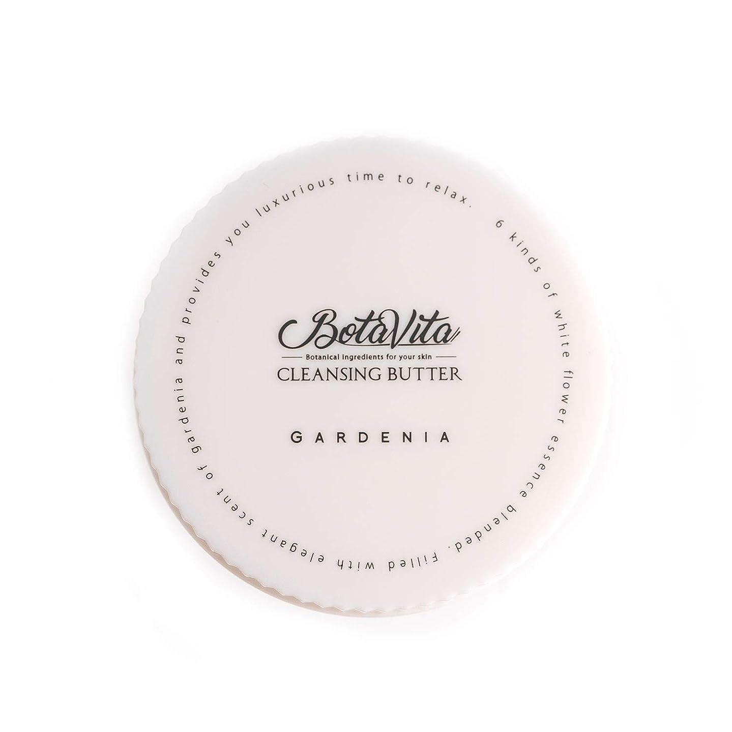 月曜日陸軍市の花BotaVita ボタヴィータ クレンジングバター (ガーデニア) 80g 約40日分 ダブル洗顔不要  マツエクOK 保湿ケア 毛穴汚れオフ