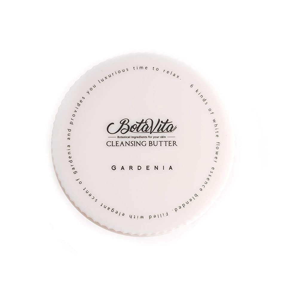占める光沢ふざけたBotaVita ボタヴィータ クレンジングバター (ガーデニア) 80g 約40日分 ダブル洗顔不要  マツエクOK 保湿ケア 毛穴汚れオフ