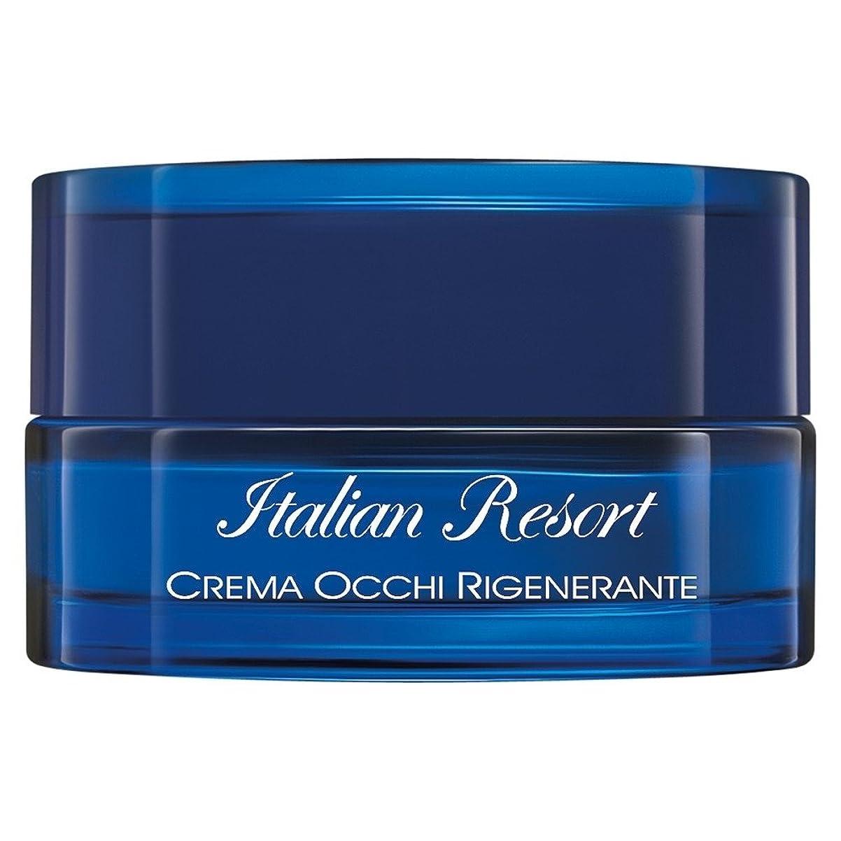 道に迷いました機関仕事アクア?ディ?パルマイタリアリゾート再生アイクリーム15ミリリットル (Acqua di Parma) (x6) - Acqua di Parma Italian Resort Regenerating Eye Cream 15ml (Pack of 6) [並行輸入品]