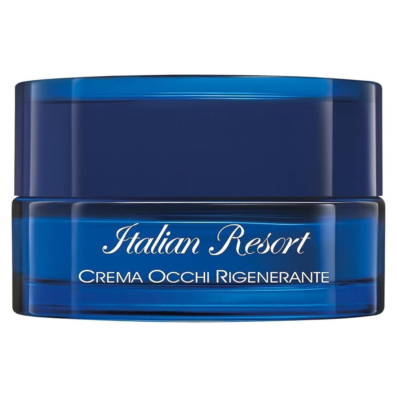 聞く喜び音アクア?ディ?パルマイタリアリゾート再生アイクリーム15ミリリットル (Acqua di Parma) (x6) - Acqua di Parma Italian Resort Regenerating Eye Cream 15ml (Pack of 6) [並行輸入品]