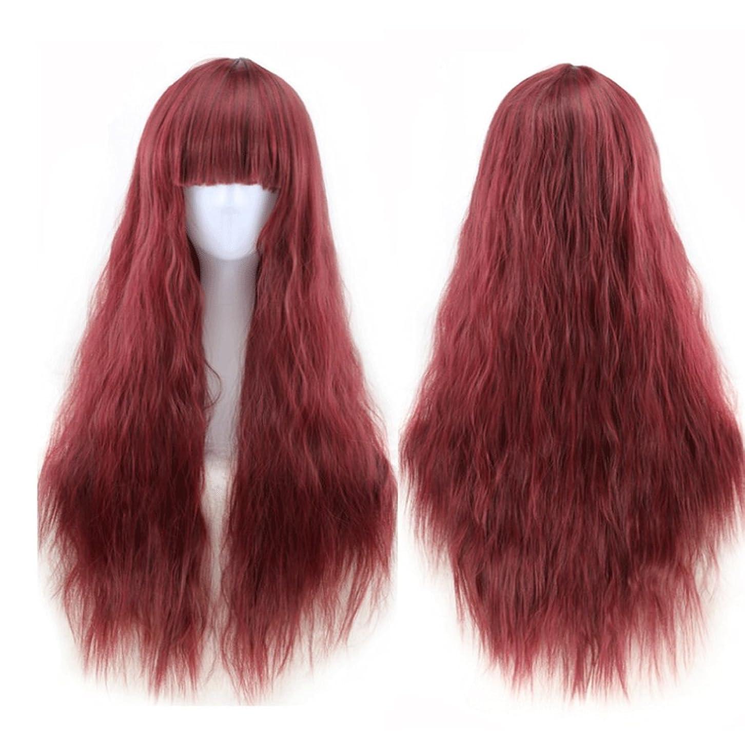 独創的のホスト統合するウィッグレディース6色を選択することができますファッショナブルふわふわした長い縮毛品質女性パーティウィッグ (Color : Wine red)